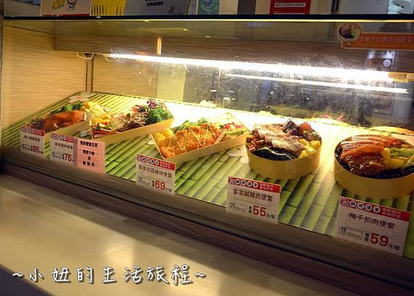 208  新竹關西服務站  國道美食NO.1 關西便當 梅干扣肉便當 客家便當 .JPG