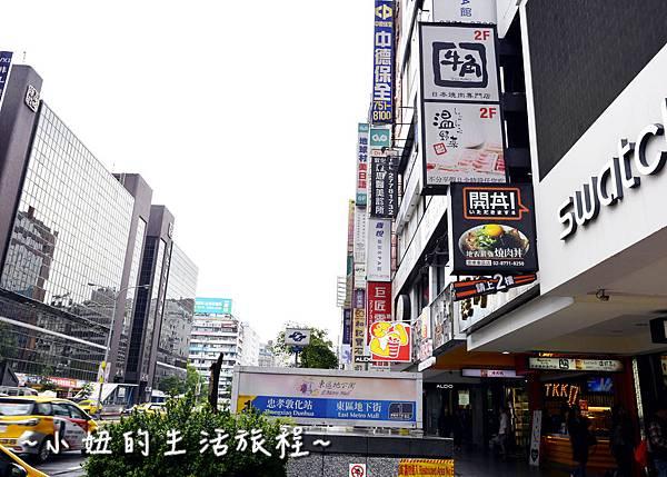 01  開丼 東區美食 牛小排肉山丼 東區餐廳推薦.JPG