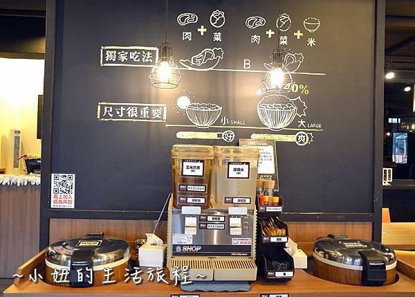 03  開丼 東區美食 牛小排肉山丼 東區餐廳推薦.JPG