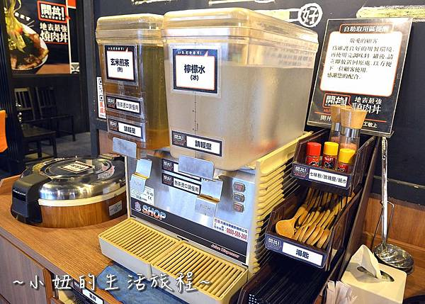 07  開丼 東區美食 牛小排肉山丼 東區餐廳推薦.JPG