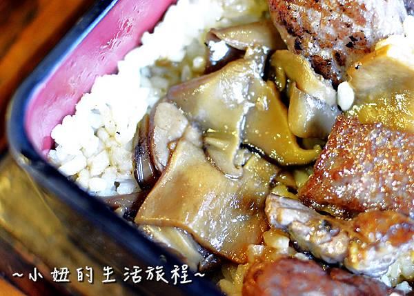 51  開丼 東區美食 牛小排肉山丼 東區餐廳推薦.JPG