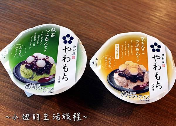 53  開丼 東區美食 牛小排肉山丼 東區餐廳推薦.JPG