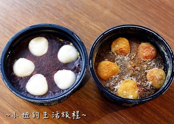 54  開丼 東區美食 牛小排肉山丼 東區餐廳推薦.JPG