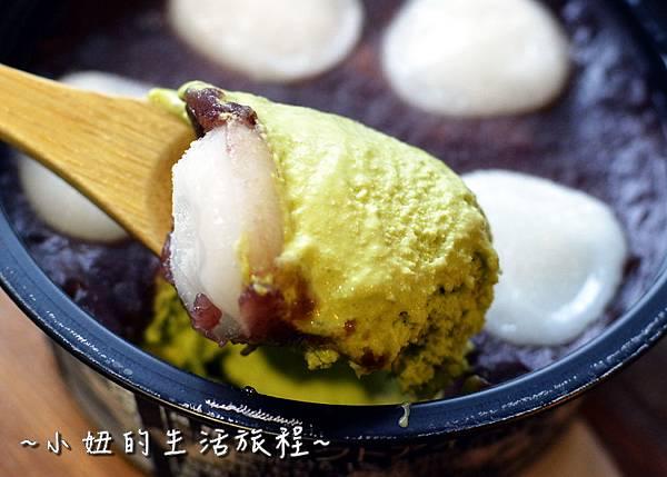 55  開丼 東區美食 牛小排肉山丼 東區餐廳推薦.JPG