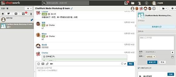 50 chatwork chat work.jpg