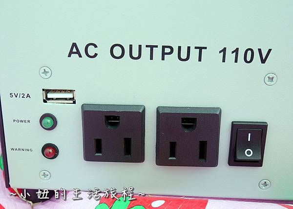 09 PROPOWFFER 可移動式AC電源供應器 HSR 行動電源 野餐 發電機 .jpg