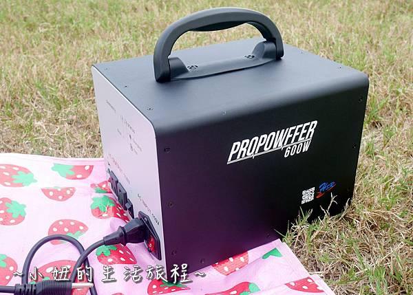 12 PROPOWFFER 可移動式AC電源供應器 HSR 行動電源 野餐 發電機 .jpg