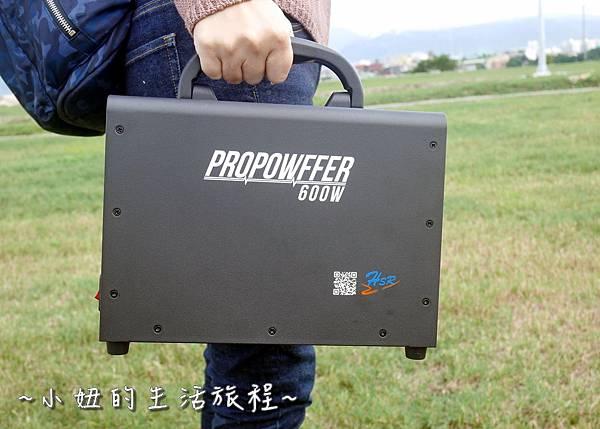 14 PROPOWFFER 可移動式AC電源供應器 HSR 行動電源 野餐 發電機 .jpg