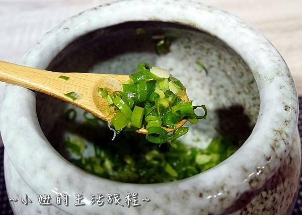 11  忠孝敦化  燒肉丼販  燒肉丼飯.JPG