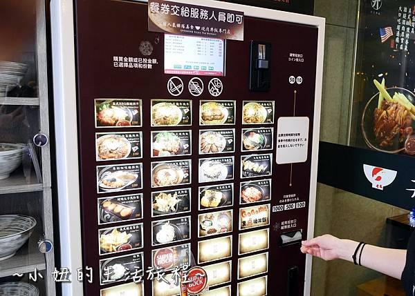 20  忠孝敦化  燒肉丼販  燒肉丼飯.JPG