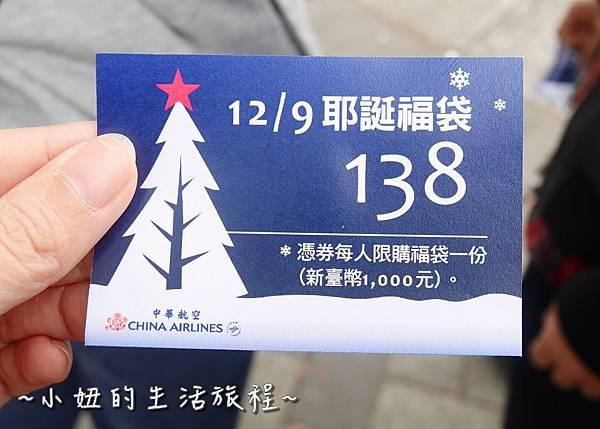 華山耶誕 2016華航耶誕 華山聖誕市集P1050656.jpg