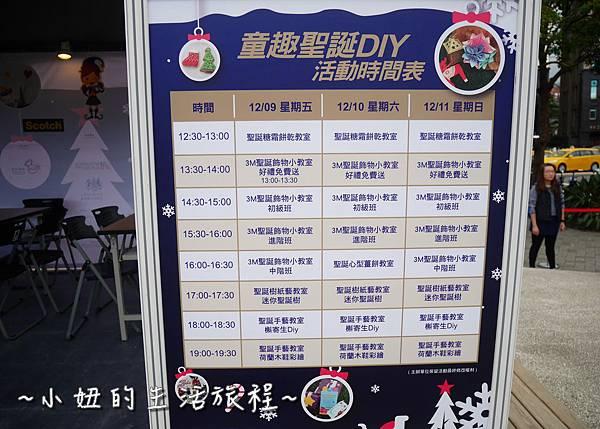 華山耶誕 2016華航耶誕 華山聖誕市集P1050659.jpg