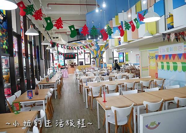 05 台北內湖親子餐廳  探索童趣.JPG