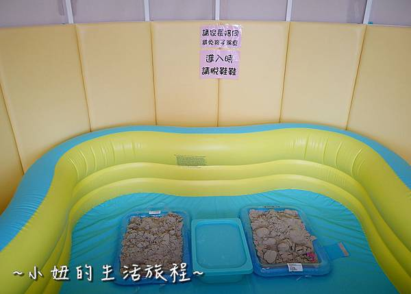 08 台北內湖親子餐廳  探索童趣.JPG