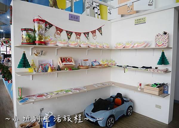 09 台北內湖親子餐廳  探索童趣.JPG
