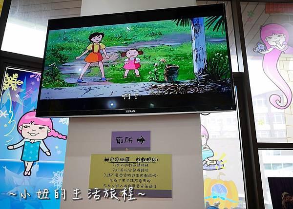 69 台北內湖親子餐廳  探索童趣.JPG