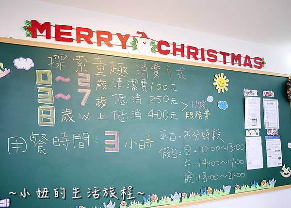 74 台北內湖親子餐廳  探索童趣.JPG