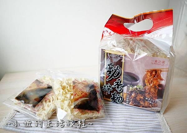 01  一食之選 網路熱銷乾拌麵-金香A麵.JPG