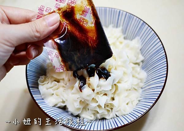 11  一食之選 網路熱銷乾拌麵-金香A麵.JPG