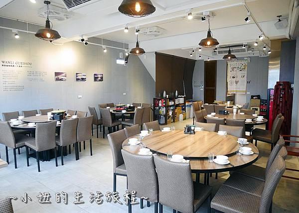 14 萬里海鮮餐廳 巧晏漁坊 龜吼海鮮  金山萬里美食.JPG