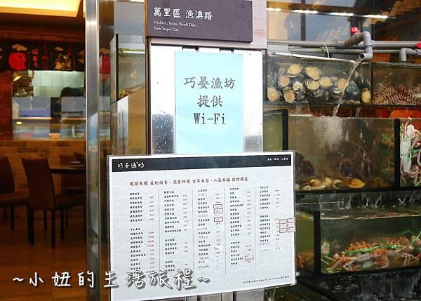 22 萬里海鮮餐廳 巧晏漁坊 龜吼海鮮  金山萬里美食.JPG