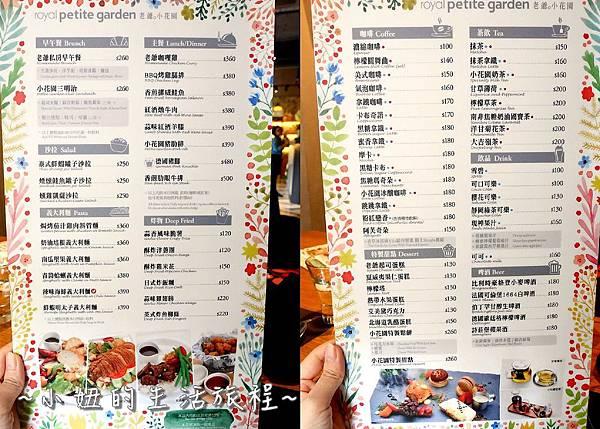 03 老爺小花園 南京松江美食 南京松江餐廳.jpg