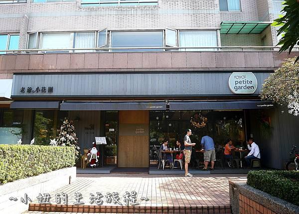 04 老爺小花園 南京松江美食 南京松江餐廳.JPG