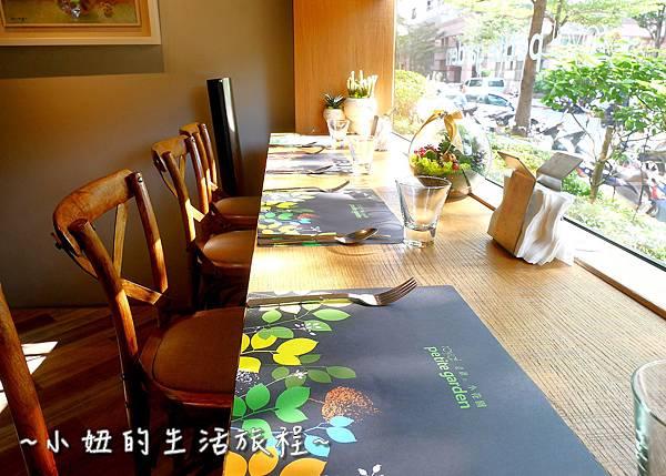 08 老爺小花園 南京松江美食 南京松江餐廳.JPG