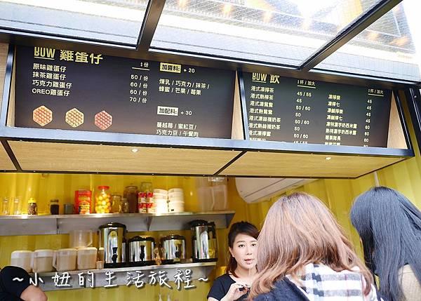 11 台北 信義區貨櫃美食市集 COMMUNE A7   信義區新光三越A9    ATT4FUN.JPG
