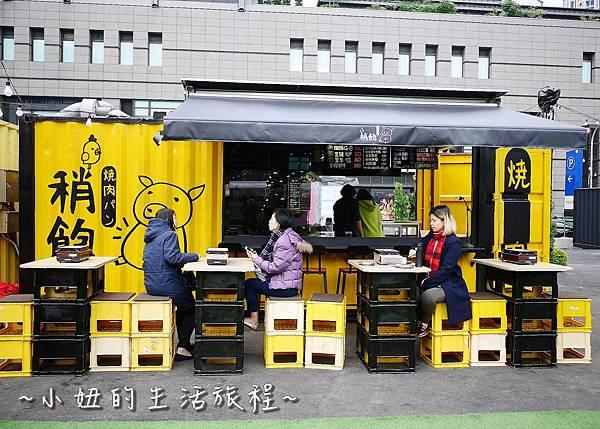 14 台北 信義區貨櫃美食市集 COMMUNE A7   信義區新光三越A9    ATT4FUN.JPG