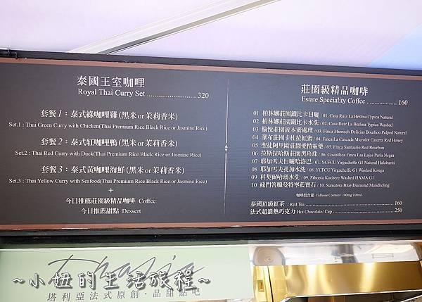 29 台北 信義區貨櫃美食市集 COMMUNE A7   信義區新光三越A9    ATT4FUN.JPG