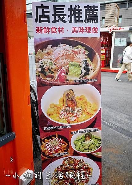 35 台北 信義區貨櫃美食市集 COMMUNE A7   信義區新光三越A9    ATT4FUN.JPG