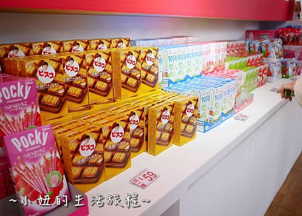 46 台北 信義區貨櫃美食市集 COMMUNE A7   信義區新光三越A9    ATT4FUN.JPG