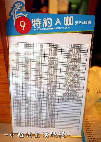 06 內湖飲料推薦 內科飲料  布鹿 果漾.JPG