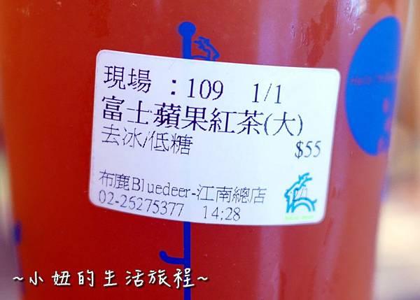 21 內湖飲料推薦 內科飲料  布鹿 果漾.JPG