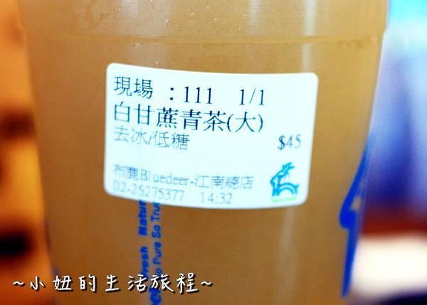 22 內湖飲料推薦 內科飲料  布鹿 果漾.JPG