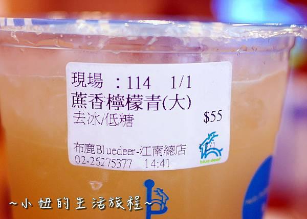 25 內湖飲料推薦 內科飲料  布鹿 果漾.JPG