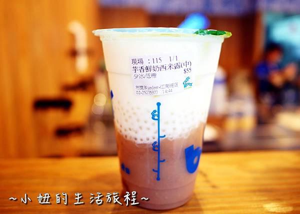 28 內湖飲料推薦 內科飲料  布鹿 果漾.JPG