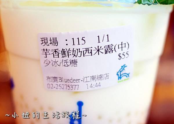 29 內湖飲料推薦 內科飲料  布鹿 果漾.JPG