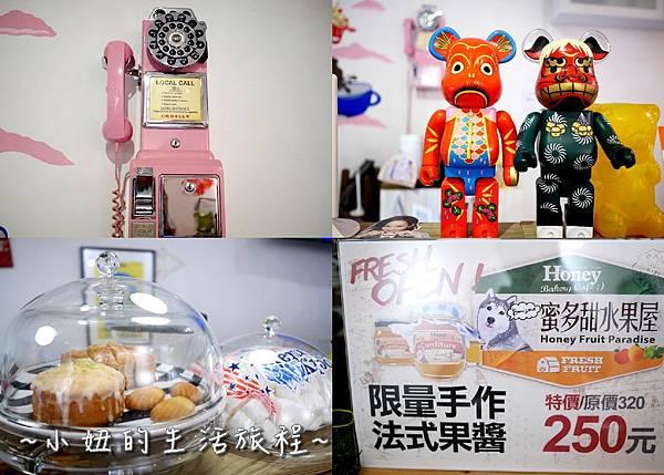 03  Honey Bakery Cafe 蜜多甜點屋 南京復興甜點 南京復興咖啡店 無麩.jpg