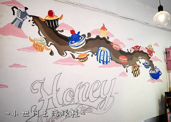 08  Honey Bakery Cafe 蜜多甜點屋 南京復興甜點 南京復興咖啡店 無麩.JPG