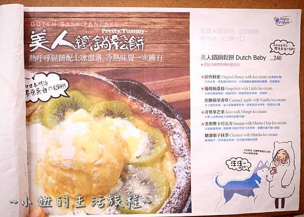 11  Honey Bakery Cafe 蜜多甜點屋 南京復興甜點 南京復興咖啡店 無麩.JPG