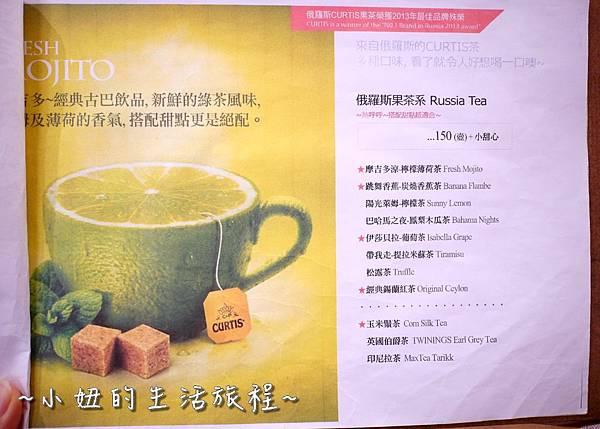 12  Honey Bakery Cafe 蜜多甜點屋 南京復興甜點 南京復興咖啡店 無麩.JPG