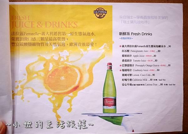13  Honey Bakery Cafe 蜜多甜點屋 南京復興甜點 南京復興咖啡店 無麩.JPG