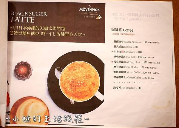 14  Honey Bakery Cafe 蜜多甜點屋 南京復興甜點 南京復興咖啡店 無麩.JPG