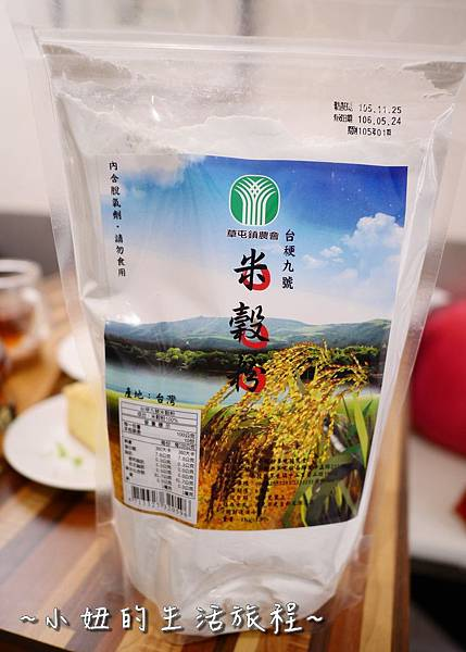 20  Honey Bakery Cafe 蜜多甜點屋 南京復興甜點 南京復興咖啡店 無麩.JPG