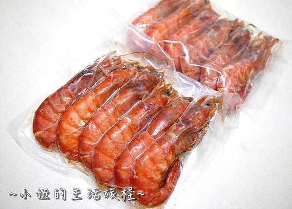 05 食下有約宅配 甜言蜜語、私房菜、佐料達人.JPG