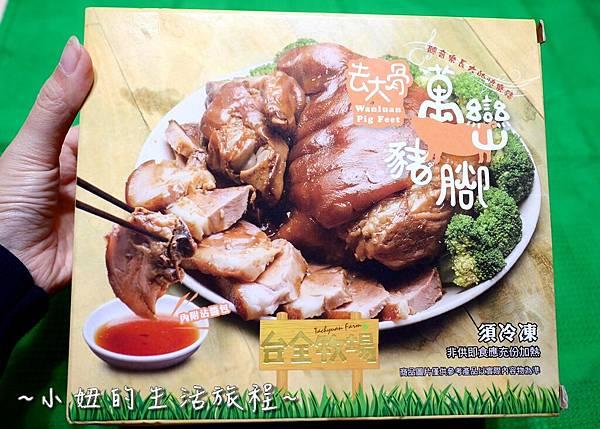 01 總鋪獅 御品饌 年菜 宅配 網購.JPG