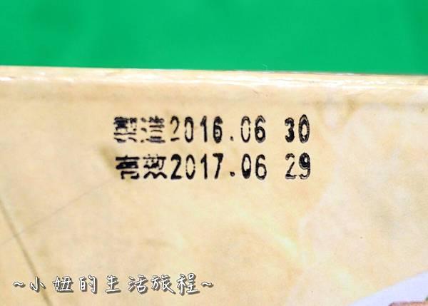 05 總鋪獅 御品饌 年菜 宅配 網購.JPG