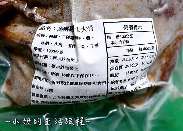 06 總鋪獅 御品饌 年菜 宅配 網購.JPG